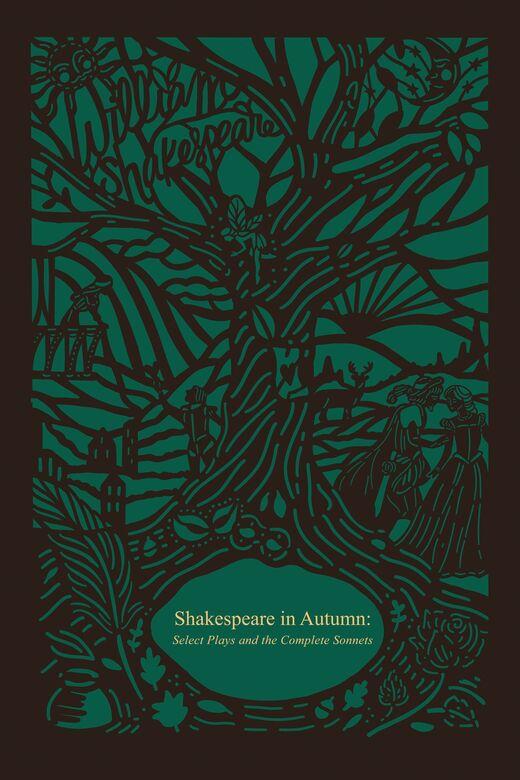 Shakespeare in Autumn